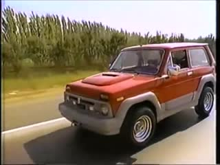 Промо-ролик Lada Niva в Чили.