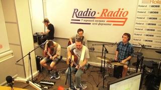 Ромарио - Не смотрите новостей (live HD on radio 2013)