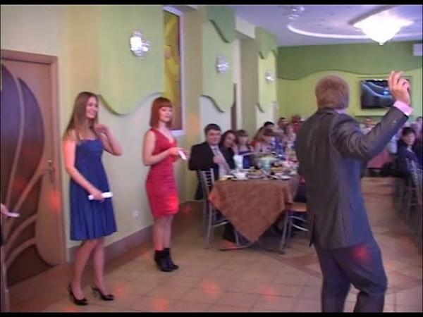 Это Пьяная Любовь. R.Starostenkov/ Rom-ka.ru Ролик-начало.