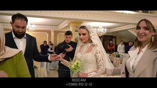Свадьба Талхиговых в Грозном часть 2 . Шикарная чеченская свадьба в Ресторане
