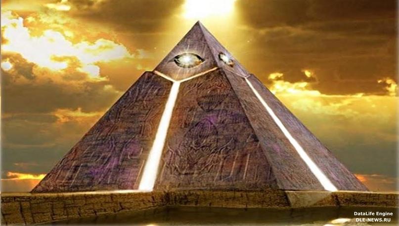 Знак Всевидящего Ока Египетских пирамид