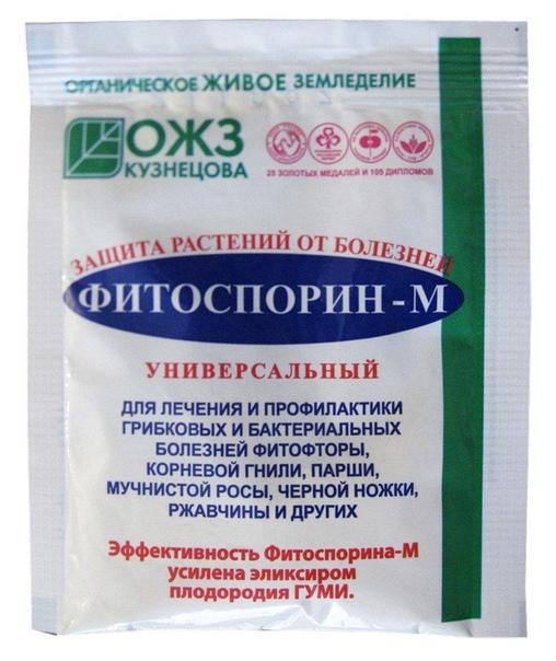 Ещё на подмогу можно взять «Фитоспорин»  препарат помогающий нейтрализовать заболевание фитофторой на томатах при выращивании в тепличных условиях