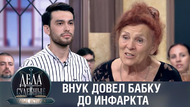 Дела судебные с Еленой Кутьиной. Новые истории. Эфир от 13.01.2020