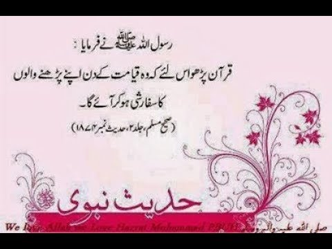 Allama Khadim Hussain Rizvi 2019 Tabdeeli Kesy Aaye Gi Special Message for Ramadan 2019