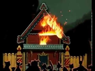 Кошкин дом... Тилли-Тилли бом, загорелся Кошкин дом. Сказка