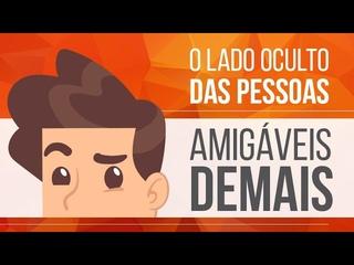 O LADO OCULTO DAS PESSOAS AMIGÁVEIS DEMAIS | GRANDES TEMAS