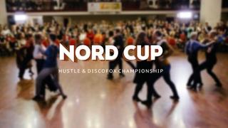 Nord Cup 2021. Как это было!