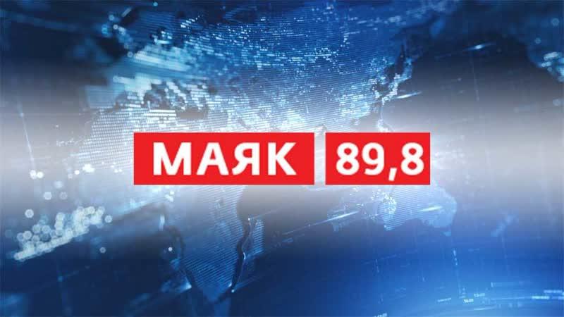 Вести Тамбов 19 февраля 2019г 19:50