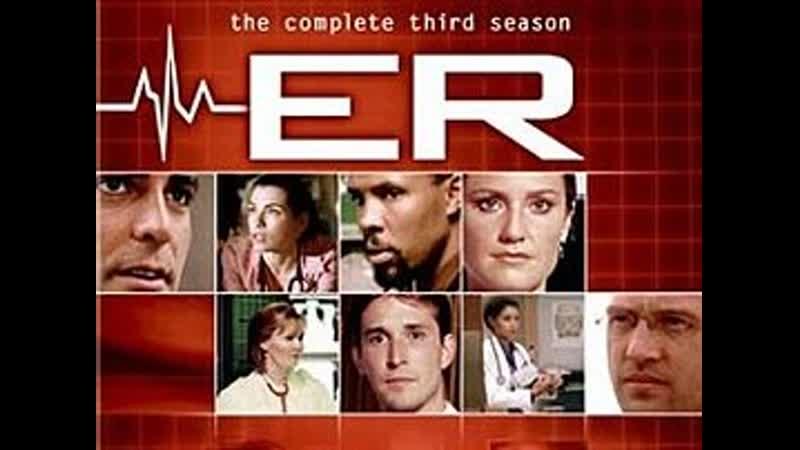 Скорая помощь ER Вокзал 08 серия 3 сезон 1996г 16 драма мелодрама