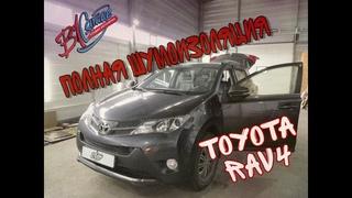 Правильная шумоизоляция Toyota Rav 4 2014
