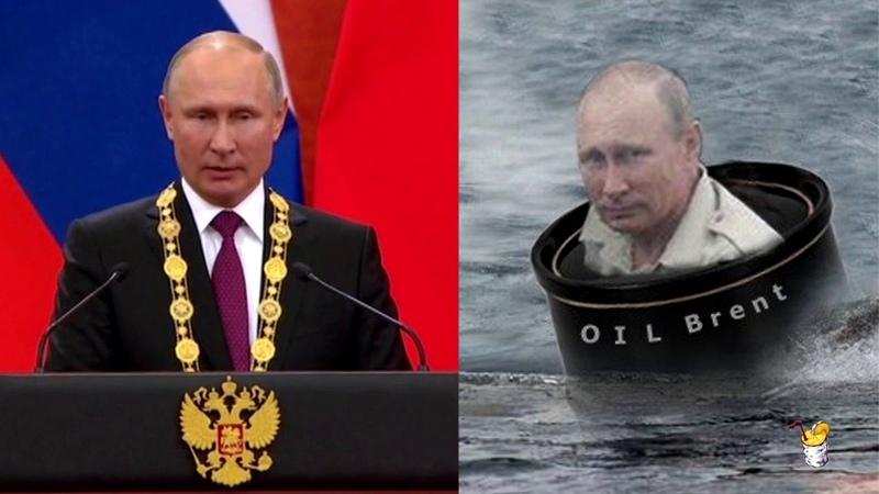 """Принцип нефть в обмен на бусы"""" для России больше не работает"""