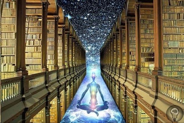 ПРОКЛЯТЫЕ ЗНАНИЯ Вне всякого сомнения, если бы не были утеряны древние знания, мир бы сейчас выглядел по-другому. На протяжении всей истории человечества внезапно появлялись и так же внезапно