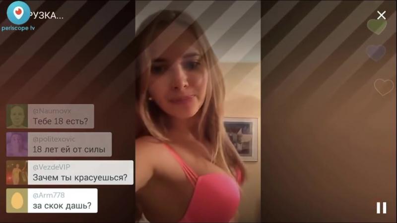 жопу русскую малолетку ебут видео в