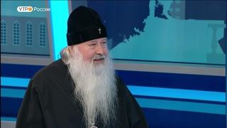«Утро с митрополитом Тихоном».