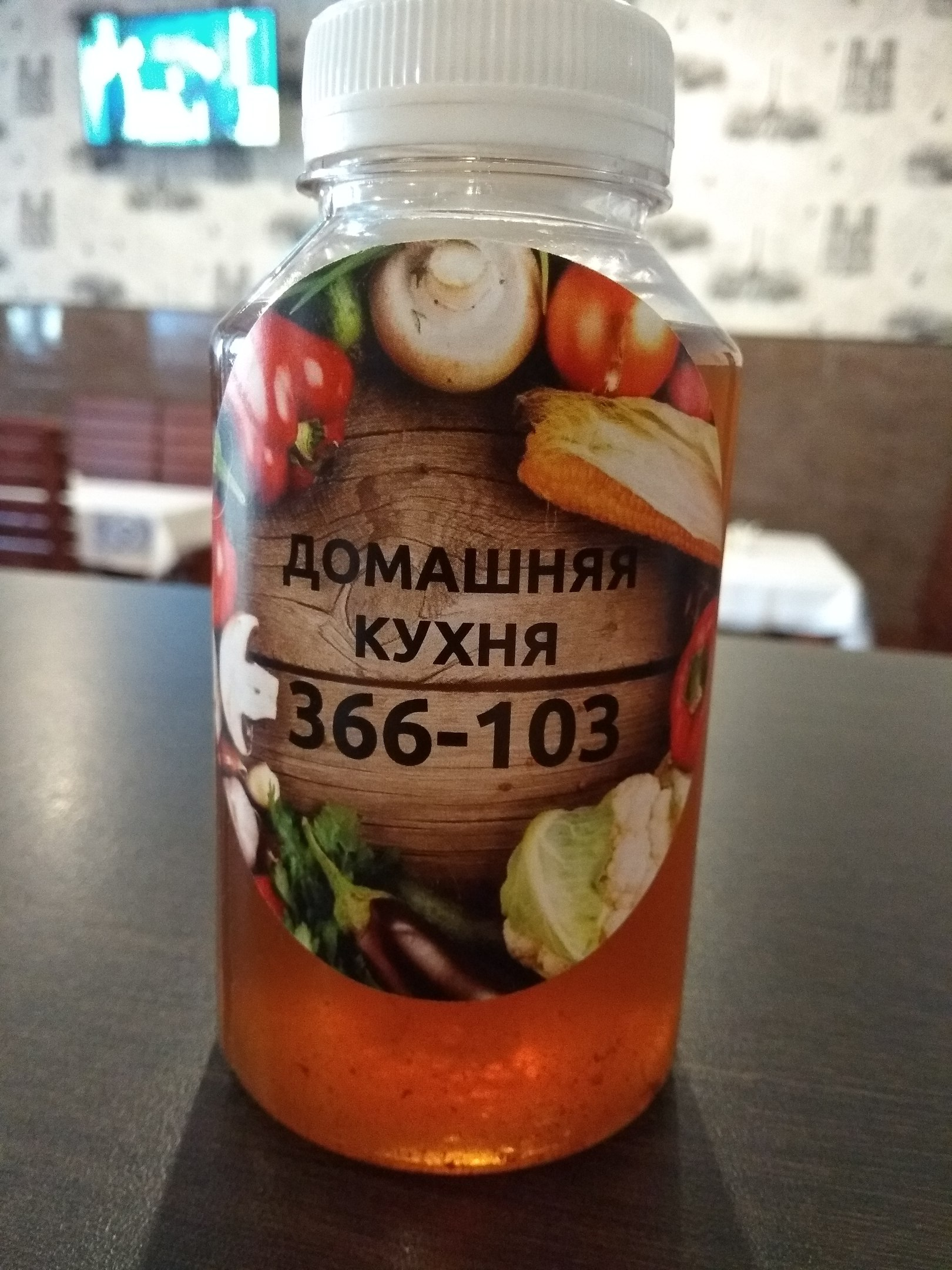 Кафе «Домашняя Кухня» - Вконтакте