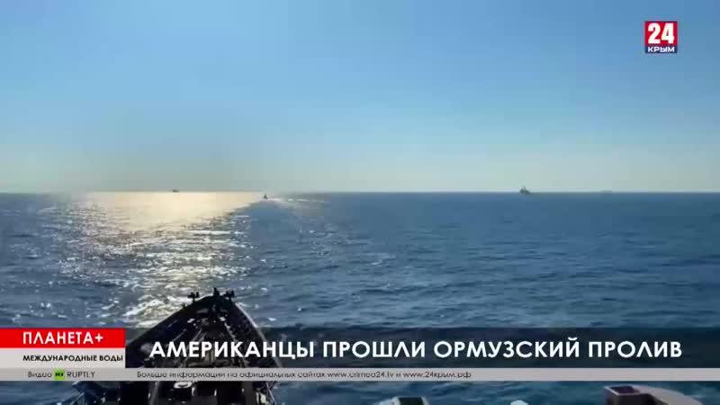 Планета Коротко Извержение Этны ВМС США в Ормузском проливе награда для Роналду