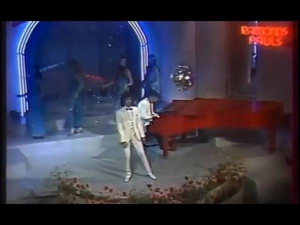 Валерий Леонтьев поёт песни Раймонда Паулса. Муз. фильм «Я С ТОБОЙ НЕ ПРОЩАЮСЬ» (1984). Треклист