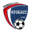 KIMBERLY CUP | ЕФЛ г.Кемерово | КУЗБАСС