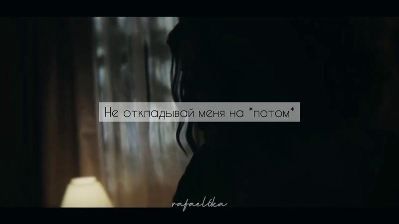 Ничто не вечно.|Ханна Бейкер/13пп|анатомия страсти