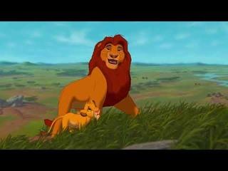 Король лев о новом мире | Созидательное общество