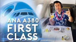 ANA A380 Flying Honu First Class Suite Honolulu Tokyo