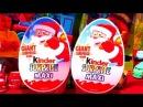 2 Kinder Surprise Maxi Eggs Unboxing Christmas Toys Kinder Santa Disney Pixar Cars McQueen McMissile