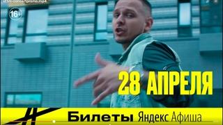 28 апреля 2021 - ST1M. Лучшее. Live Band Show. ГЛАВCLUB. Москва.