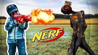 Game: Nerf Zombie War зомби апокалипсис. Игра нерф война зомби