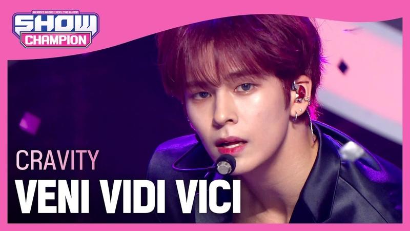 CRAVITY VENI VIDI VICI Show Champion EP 412