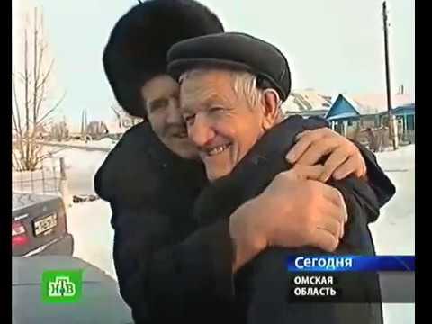 Братья разлучённые во время войны нашли друг друга спустя 67 лет