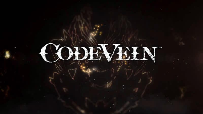 Осколки памяти ➤ Code Vein 3