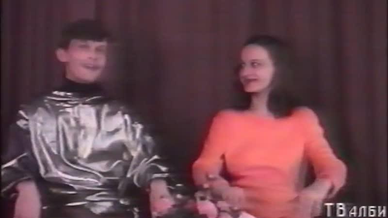 Александр Побединский Вспоминая интервью ВЫПУСК 4 Программа В гостях у Ирины Бийск ТВ АЛБИ 1998