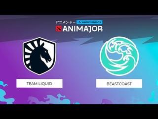 Team Liquid vs beastcoast | WePlay - AniMajor