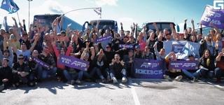 Alfa Future People 2017   Официальный автобусный Geometria Tour из Перми и Ижевска
