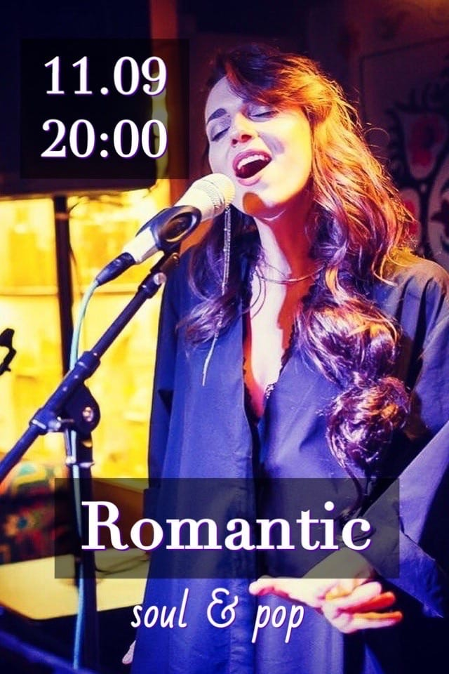 Афиша Екатеринбург 11.09 / Romantic soul & pop / Семёнова & Зубарев