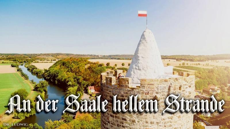 An der Saale hellem Strande German folk song English translation