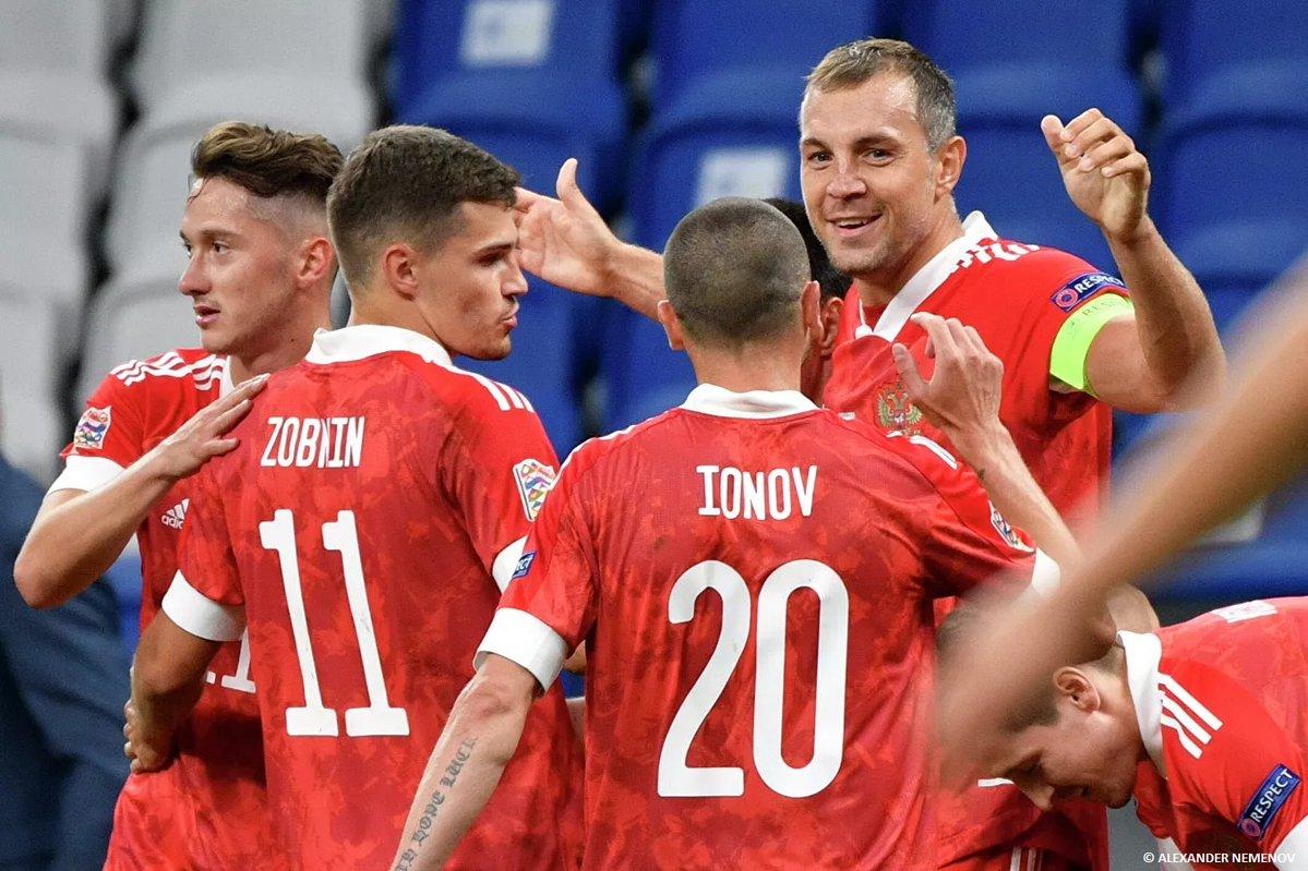 Россия - Сербия, 3:1. Лига Наций