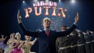 Vladimir Putin - Putin, Putout (The Unofficial COVID-19 Vaccine Anthem) by Klemen Slakonja