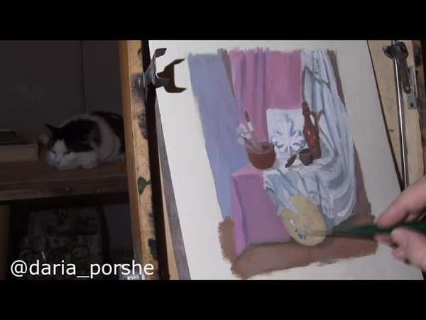 Процесс написания эскиза натюрморта гуашью Process of writing still life gouache