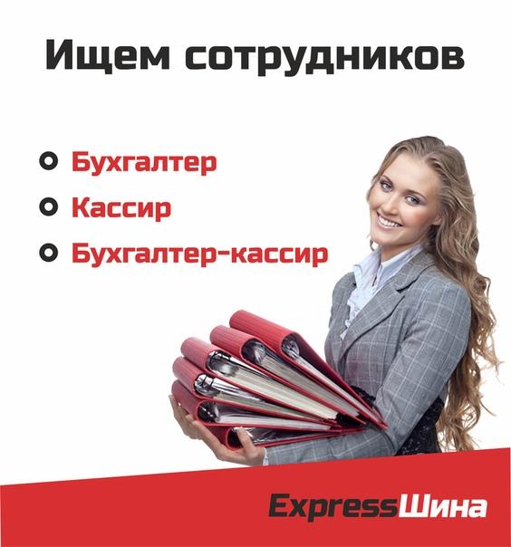 Бухгалтер на первичную документацию вакансии раменское 8 декабря день бухгалтера