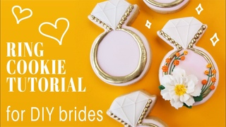 Engagement Ring Cookie Tutorial for the DIY Bride | For Bridesmaid Proposal Box or Wedding Favor