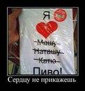 Фотоальбом Елены Китович