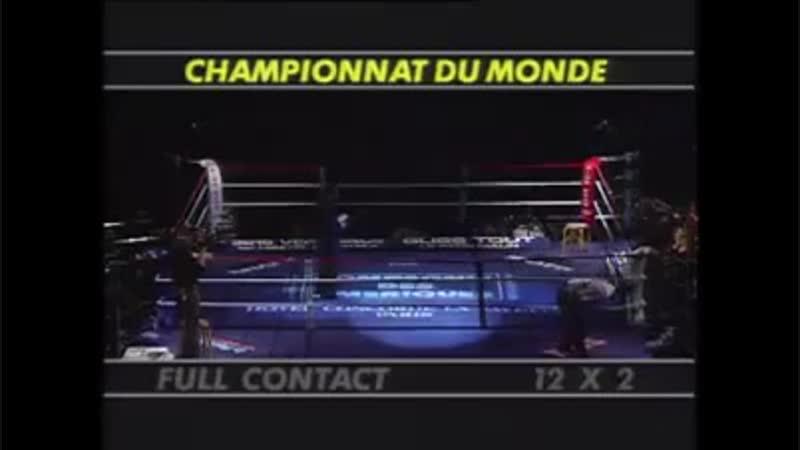 Khalid Rahilou vs Troy Dorsey 1993