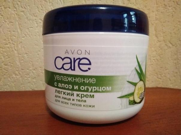 Avon care крем для лица с алоэ и огурцом купить профессиональную косметику уфа