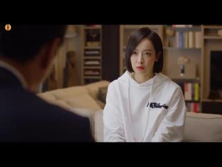 Первая любовь зрелой девушки 39 серия   ( Озвучка Asian Miracle Group )