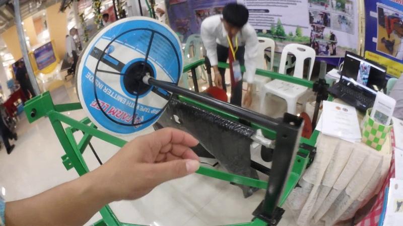 อุปกรณ์ช่วยคลุมดินแปลงเกษตร จำหน่ายคู
