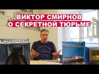 «Там нашли биологические останки»: интервью с автором расследования о бункере под Петербургом