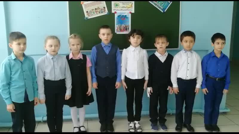 РодныеЯзыкиРоссии 2д класс МБОУ СОШ №6 г Радужный ХМАО Югра