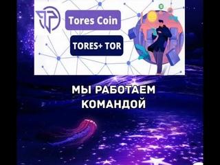 Техническая школа TORES от С Хабарова от28 07 2021