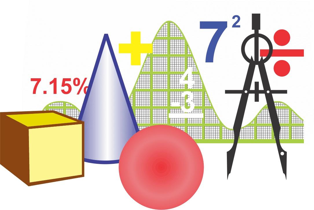 Олимпиада по математике.2020